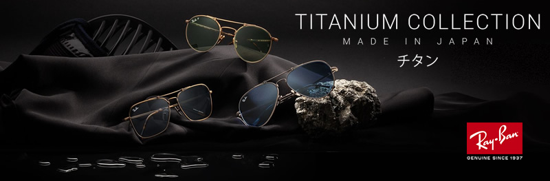 Exclusive Ray-Ban Titanium Collection